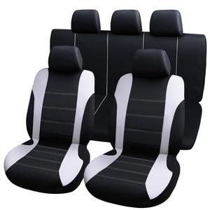 Image 1 - 9pcs universal car seat covers auto protect covers automotive seat covers fo kalina grantar  lada priora renault logan