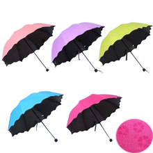 New Lady Princess Magic Flowers Dome Parasol Sun/Rain Folding Umbrella prain women transparent umbrella brass knuckles For Women(China)