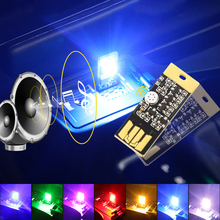 USB Led decorative lamp ip neon lights car atmosphere ambient lights dj RGB fso in the car stroboscopes for auto product for car