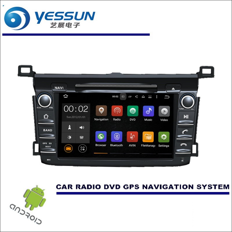 YESSUN For Toyota RAV4 2013~2016 CD DVD GPS Player Navi Radio Stereo HD Screen Car Multimedia Navigation Wince / Android System цены