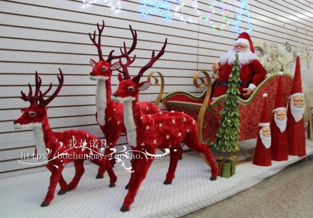 large christmas decorations deer pull carts sanlu pull carts santa claus christmas deer christmas supplies - Large Christmas Decorations