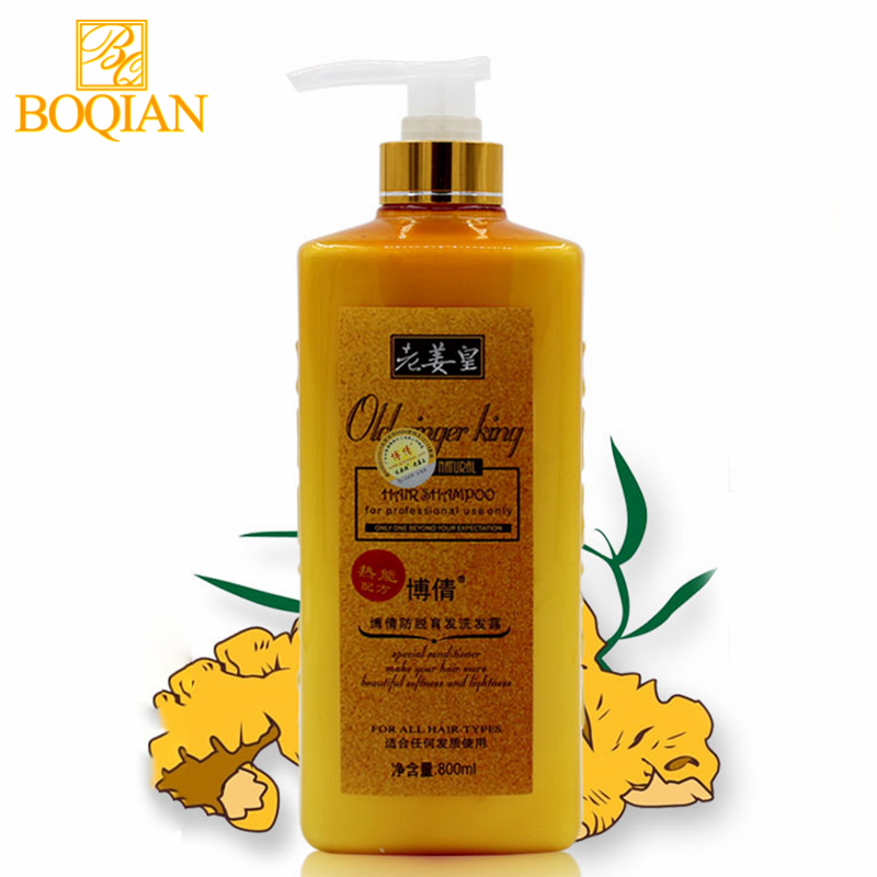 BOQIAN Professional Ginger Anti Hair Loss Shampoo Natural Hair Growth Fast Dense Thicker Hair Loss Product for Women Man 800ml
