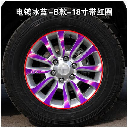 Reflective Gold /Blue Plating Purple / Red 18 Inch Rims