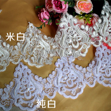 2Yards Beaded Lace Trim Corded Embroidery Trimming Bridal Wedding Dress Sewing Material Ivory White Black Pure Motif