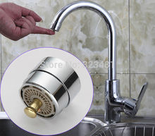Brass m24 22mm one Touch Control Water saving Valve with Adapter kitchen Faucet accessories touch aerator chrome plated