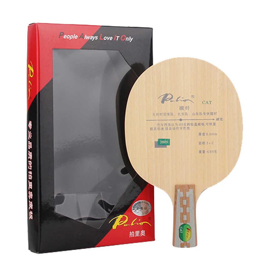 Original Palio CAT table tennis blade 3wood+2carbon table tennis blade, best light blade table tennis racket racquet sports