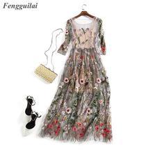 2 בציר שמלות Vestido