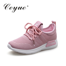 2018 Women Casual Shoes Mesh Hole Outdoor Sneakers Breathable Walking Shoes Woman Damping Shoes zapatos mujer tenis feminino недорого