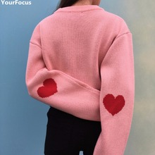 a69cb9ebd Buy knit soft cute and get free shipping on AliExpress.com