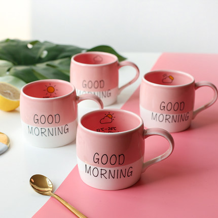 Japan Style Good Morning Weather Ceramic Mug Breakfast Coffeetea