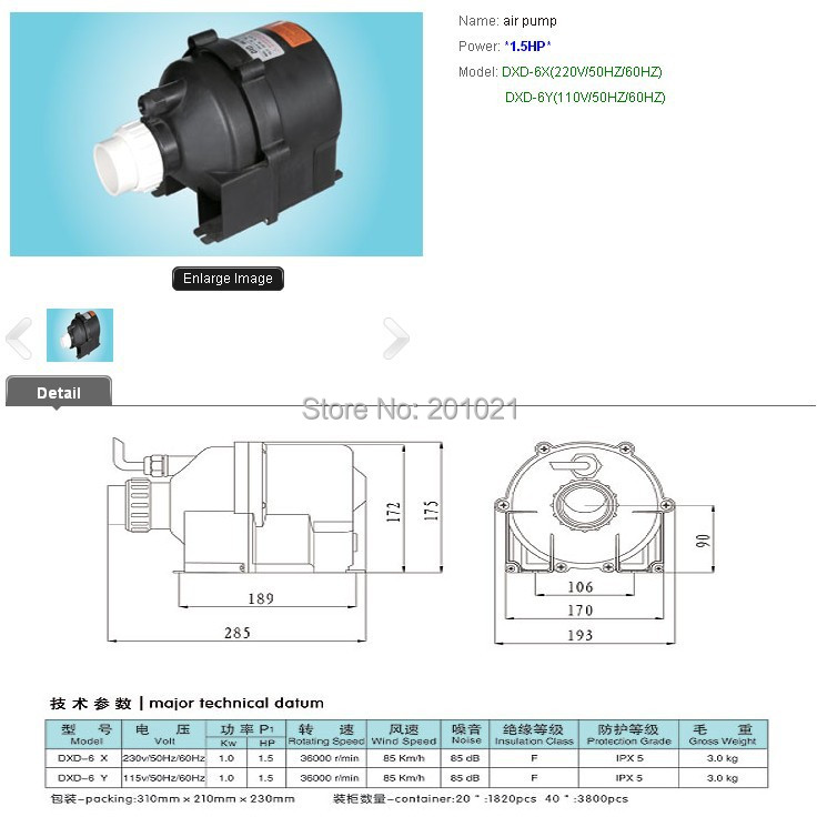 DXD-6 X 1.5HP.JPG