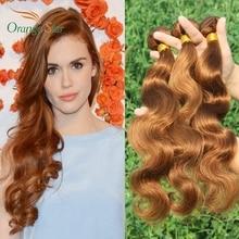 3PCS 7A Brazilian Body Wave Auburn Hair Extensions Color 30 Auburn Human Hair Weft Medium Auburn Hair Weave 12-24′ Tissage JB301
