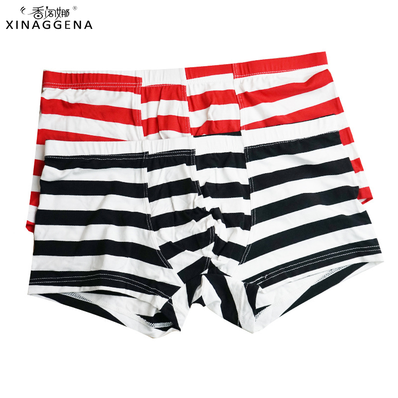 Cotton Comfortable Panties Hot Sale Men Underwear Men Boxer Underwear 2pcs a lot Sexy Striped Cotton Underwear Boxers Underpants