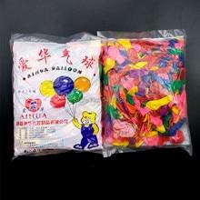 1000pcs/lot latex water balloon small balloons free shipping