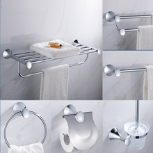 Europe Bathroom Shelf with Towel Bar Silver Towel Ring Toilet Brush and Holder Bathroom Haradwre Accessories Set