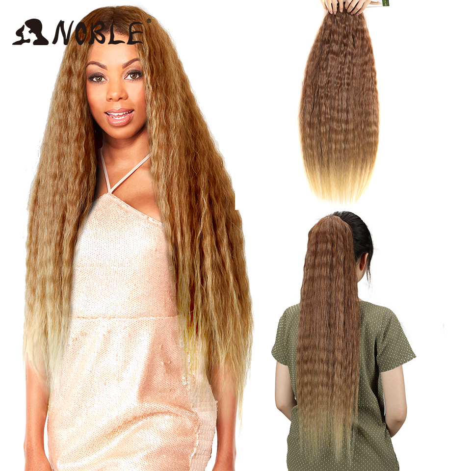 "Noble Kinky Straight Hair Ombre hair bundles 1 Pcs 28""-32"" Super Long Synthetic Hair extensions For Women 120g"