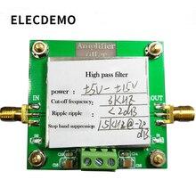 Модуль фильтра верхних частот Фильтрация 8-го порядка Частота среза 3 кГц Пульсация в полосе менее
