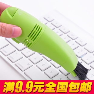 Practical type micro-computer mini keyboard cleaner keyboard brush usb