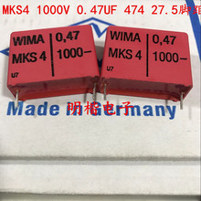 2019 hot sale 10pcs/20pcs Germany WIMA capacitor MKS4 1000V 0.47UF 474 1000V 470n P: 27.5mm Audio capacitor free shipping 2019 hot sale 10pcs 20pcs germany wima mkp10 1000v 0 0033uf 3300pf 1000v 332 p 10mm audio capacitor free shipping