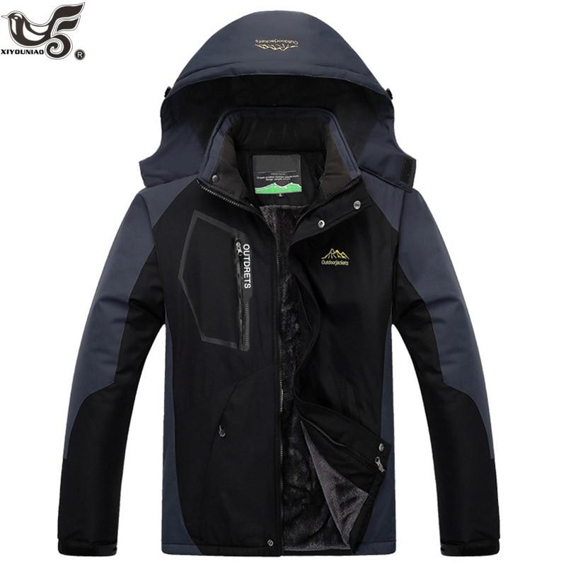 XIYOUNIAO Plus size L~7XL 8XL Winter   parka   men waterproof coats outwear military hooded jackets casaco masculino men's overcoat