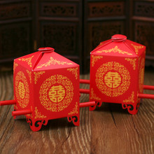 50Pcs Chinese Vintage Asian Style Red Double Happiness Sedan Chair Wedding Party Favor Gift Paper Package Bags New Year Supplies(China)