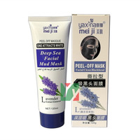Yaxna Meiji Peel Off Facial Clean Blackhead Mask Lavender Scent Types 120ml per pcs
