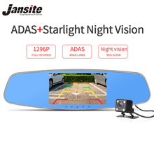 Buy Jansite newest 5.0″ Car Camera FHD 1296P Night Vision Car Dvr With LDWS ADAS Detector Digital Video Recorder Dual Lens dash