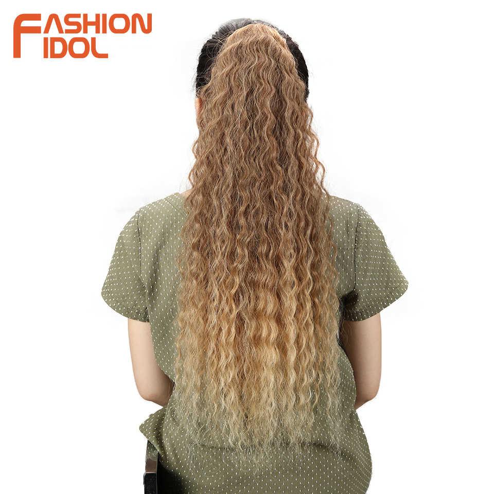 موضة المعبود فضفاض عميق موجة ملحقات الشعر شعر رجالي حزم 28-32 بوصة 120g سوبر طويل الشعر الاصطناعية مجعد موجة الشعر