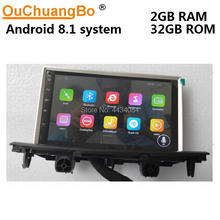 Ouchuangbo 7 inch car stereo gps radio head units for JAC mini S2 support 1080P 4 core 2GB+32GB android 8.1 OS ouchuangbo car stereo gps navi android 8 1 for changan auchan support usb swc bluetooth 4 core cpu 1080p video
