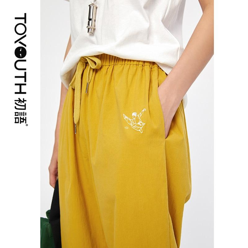 Toyouth Baggy Pants Cotton Wide Leg Harem Summer Elastic Waist Pocket Streetwear Pantalon Women Clothes 2019 New Trousers