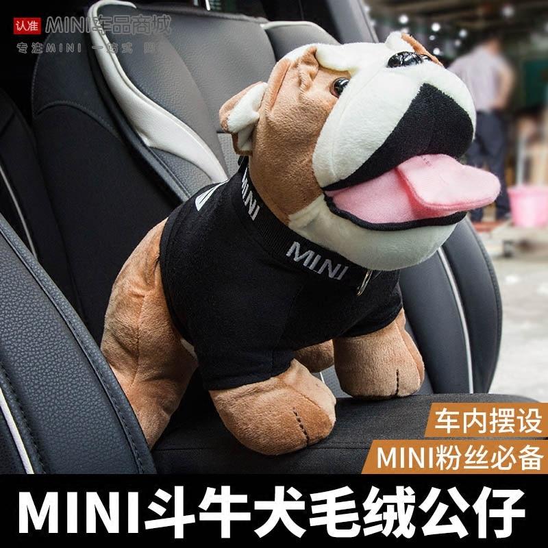 Nagelneue Art Und Weise Kühle Dekoration Schöne Bulldogge Stil Plüsch Spielzeug Mini Cooper Auto Innen Zubehör äSthetisches Aussehen