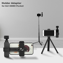 Phone Fixing Clip Selfie Stick Bracket Extending Rod Tripod for DJI OSMO Pocket / DJI Pocket 2 Handheld Gimbal Camera Part