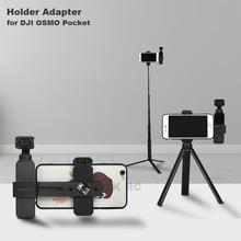 Telefon zacisk mocujący Selfie Stick uchwyt przedłużający pręt statyw do DJI OSMO kieszeń/DJI kieszeń 2 kardana ręczna część aparatu