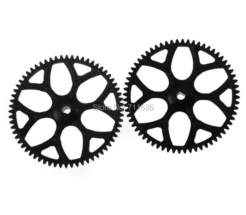 A949 23 Complete Differential Mechanism Spare Parts For Wltoys A949