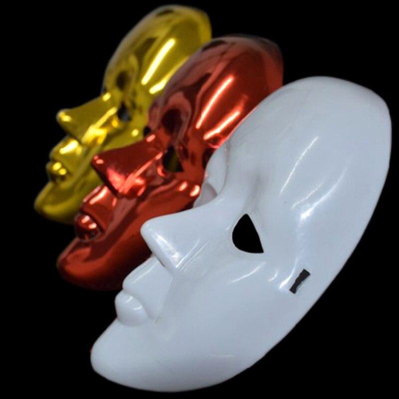 Masque fantôme tours de magie fête amusante scène magique Illusions mentalisme accessoires gimmick 81311 - 2