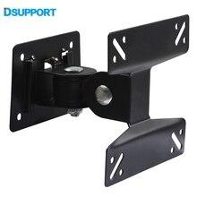 F01 Top Selling 14-24 inch 180 Degree Swivel Tilt LED LCD TV Wall Mount Bracket Monitor Holder