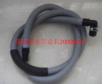 Washing Machine Parts Drain Pipe 2 Meter R1053 C863 C963R WF8500NHW WF9508NHW