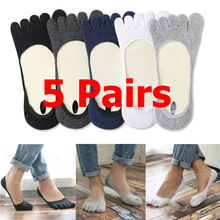 DAYBREAK OCEAN Casual Comfortable Cotton Invisible Shallow Mouth Silicone Short Socks