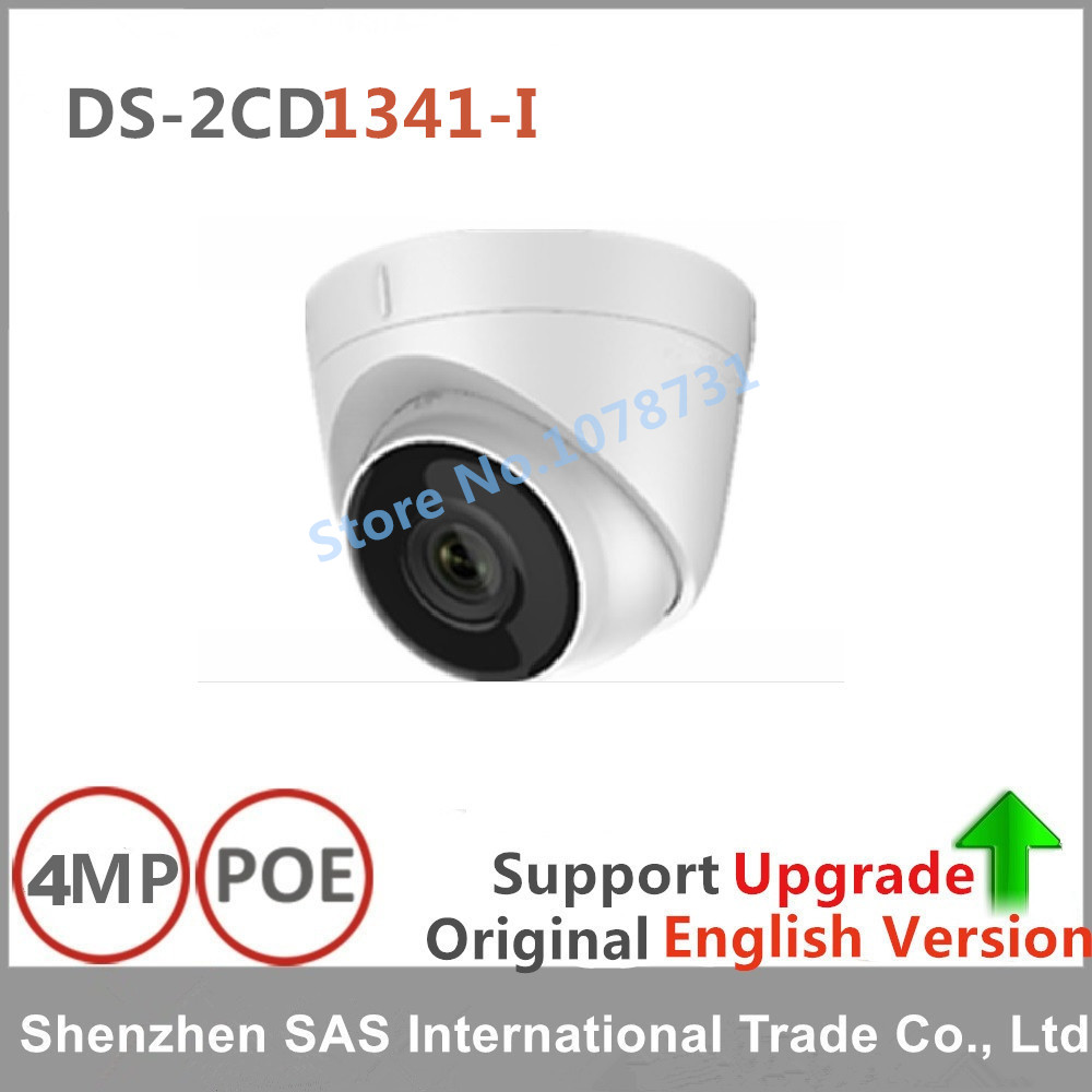 DHL free shipping English version DS-2CD1341-I replace DS-2CD2345-I 4MP CCTV camera POE ip camera 1080P upgradable firmware dhl free shipping english version ds 7108ni e1 v w embedded mini wifi nvr poe 8ch for up to 6mp network ip camera