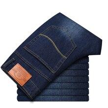 Осень-зима Байкер Джинсы для женщин Для мужчин Повседневное джинсовые прямые Дизайн печатные дешевые одежда Китай брендовая одежда туман Джинсы для женщин Homme masculino