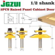 """3 Bit yükseltilmiş Panel dolap kapı yönlendirici Bit seti konik 1/2 """"şaft 12mm shankWoodworking kesici Tenon kesici için ağaç İşleme araçları"""