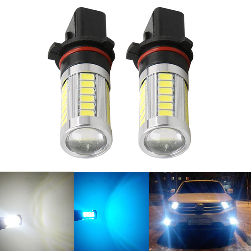 2PCS P13W 33 SMD 5630 5730 LED Auto Fog Lamps High Power 33 LED PSX26W Car Running Light Bulb White Ice Blue Yellow