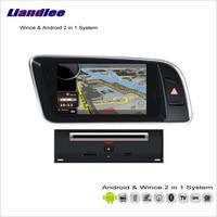 Liandlee For Audi Q5 2009~2013 Car Radio BT WIFI CD DVD Player GPS NAV NAVI Navigation Audio Video Stereo Advanced S100 System