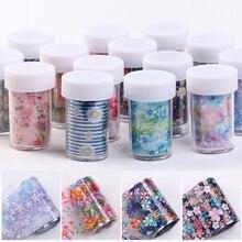 Переводные наклейки из фольги для дизайна ногтей, 1 шт., 100*4 см, голографические наклейки для ногтей