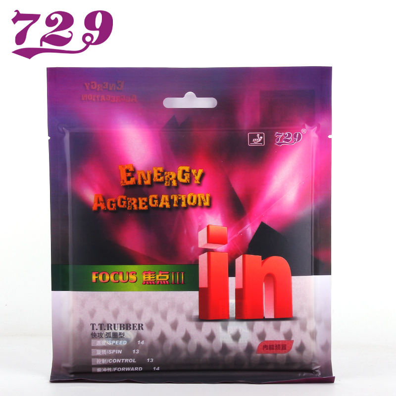 Friendship 729 FOCUS 3 IN Pre-energy (Factory Tuned, High Elastic Sponge) Table Tennis Rubber Ping Pong Sponge