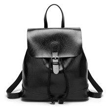 Moxi высококачественный кожаный женский рюкзак для подростков, 5 цветов, школьный рюкзак для девочек, Женский универсальный рюкзак