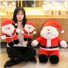 WYZHY Singing Santa Claus plush toys, childrens dolls, creative Christmas gifts, girls 30cm 50cm 80cm