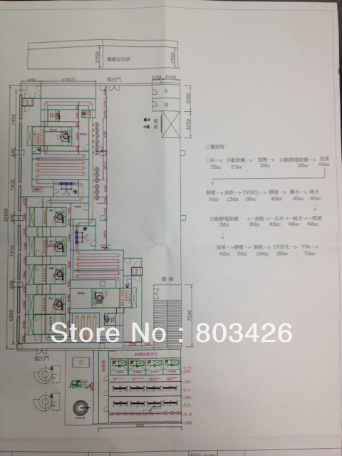 [JETYOUNG] Autoline Producing Spray Plating System - Spray chrome plating Automatic -Chrome Plating factory