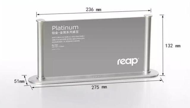 236*132mm Reap new Imitation metal poster sign frame Platinum label ...