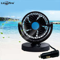 12V Car Electric Mini Fan 360 Rotating Strong Wind Car Fan Car Air Conditioner Low Noise Auto Air Cooling Portable Fan